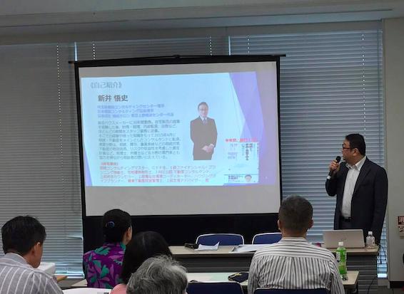 urawa-seminar